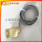 黃銅加熱圈 注塑機發熱圈 水準出線鑄銅加熱器