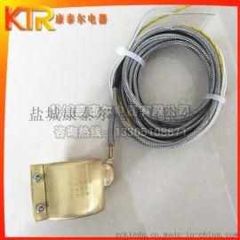 黄铜加热圈 注塑机发热圈 水平出线铸铜加热器