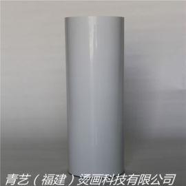 青艺直销专色14色48cm*23m1000系列白色热转印刻字膜现货