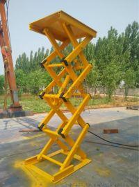 固定式液压升降机 固定升降平台 剪叉式货梯