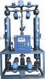 吸干机,吸附式干燥机,高压吸附式干燥机,吸干机