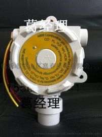 BTS-5便携式可燃气体报警器