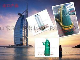 柳州防爆潜水泵污水杂质泵**生产厂家