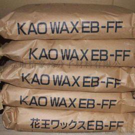 扩散剂分散剂光亮剂润滑剂扩散粉花王分散剂KAO WA EB-FF