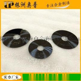 YG6硬质合金锯齿圆刀片