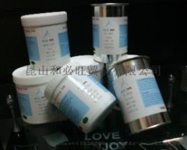 丝印尼龙加玻纤油墨  尼龙油墨系列