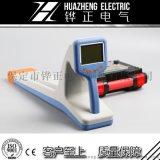 廠家直銷HZ-4000D地下管線探測儀