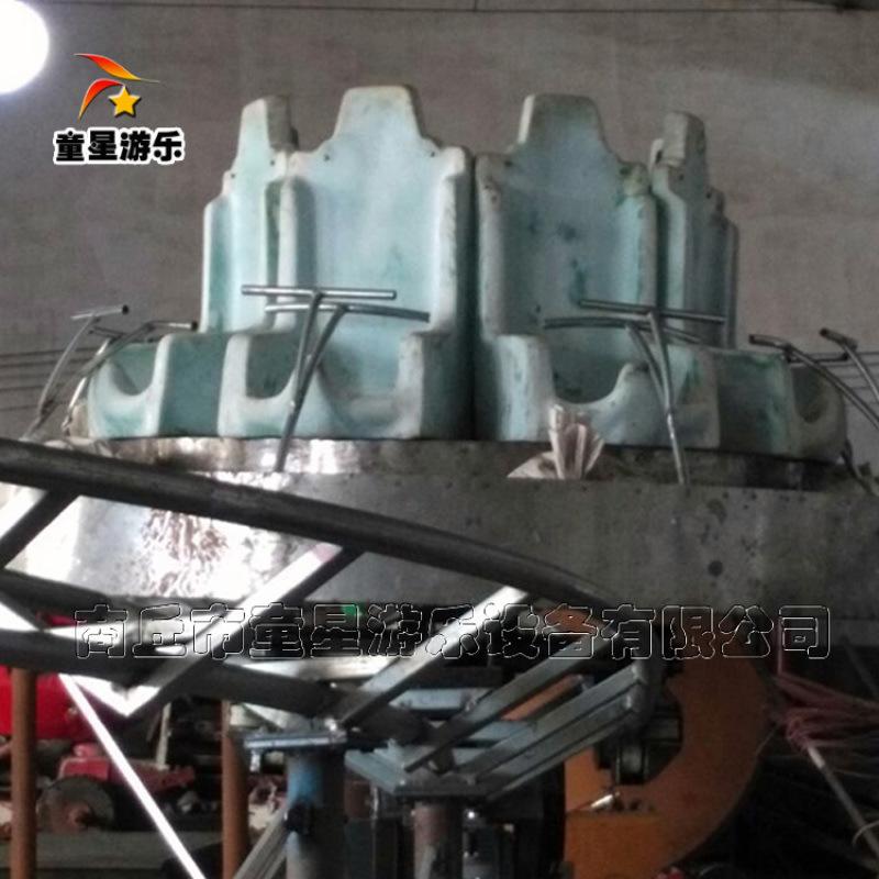 北京新型儿童游乐设备 冲浪旋艇童星游乐厂家供应