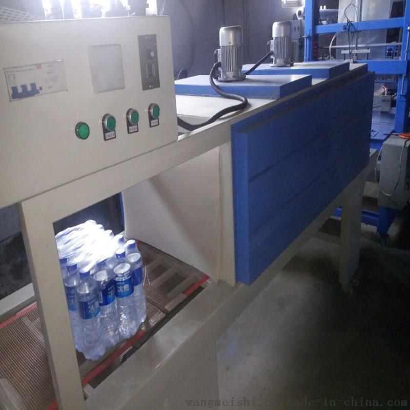 全自动袖口式热收缩包装机厂家招代理