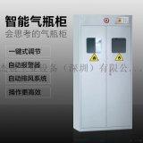 廣州氣瓶櫃