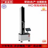 上海专业生产电子拉力试验机
