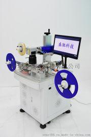 卷带IC专用激光打标机