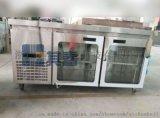 防爆冷藏冰箱带操作台BL-T1.5C