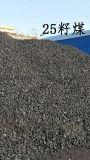 厂家批发12籽煤13籽煤榆林亿鑫源煤炭直销价格
