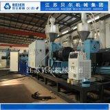 江苏贝尔机械---PE给水管Φ250-630设备
