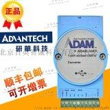 ADAM-4561 1端口隔离转换器