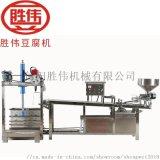 商用千张机豆腐皮机 全自动不锈钢仿手工豆腐生产设备