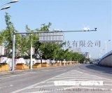 邯鄲道路監控杆6米7米8米立杆報價廠家直銷