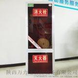 铝合金消火栓箱 消防箱组合式室内消火栓箱