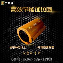 省电30%节能加热圈 菏泽注塑机节能改造