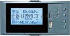 NHR-7610/7610R热量显示仪/热量记录仪