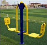 公园社区老年人户外健身器材