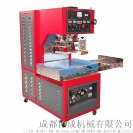 厂家  jc-203汽车脚垫高频熔接机