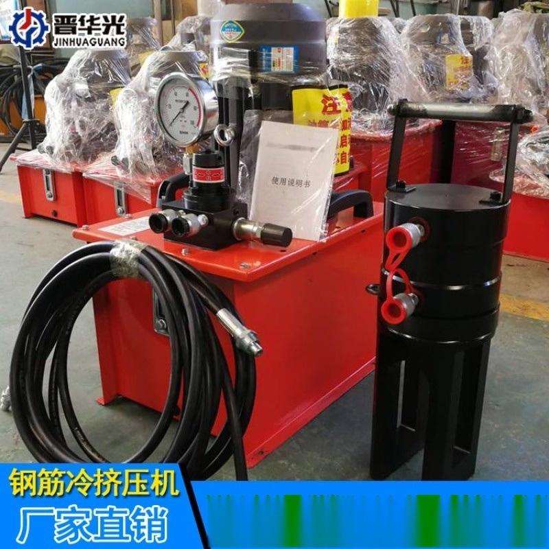 浙江台州市鋼筋冷擠壓套筒√油泵液壓鉗國標套筒使用說明