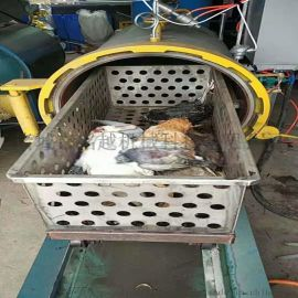 动物无害化处理器 死鱼无害化处理设备