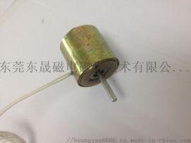 圆管式绣花缝纫机剪线旋转电磁铁 微型电磁铁仪器