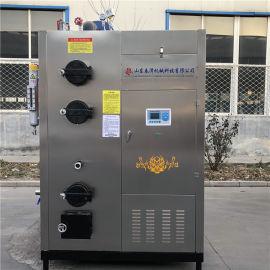 燃烧颗粒蒸汽发生器 小型锅炉