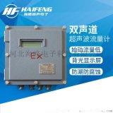 超聲波流量計安裝標準
