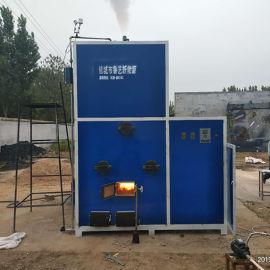 免检锅炉 生物质蒸汽锅炉0.2吨米线加工节能蒸汽炉