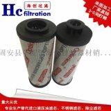 替代濾芯 過濾器濾芯廠家、液壓油濾芯
