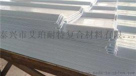 保定760采光板艾珀耐特玻璃钢瓦复合材料