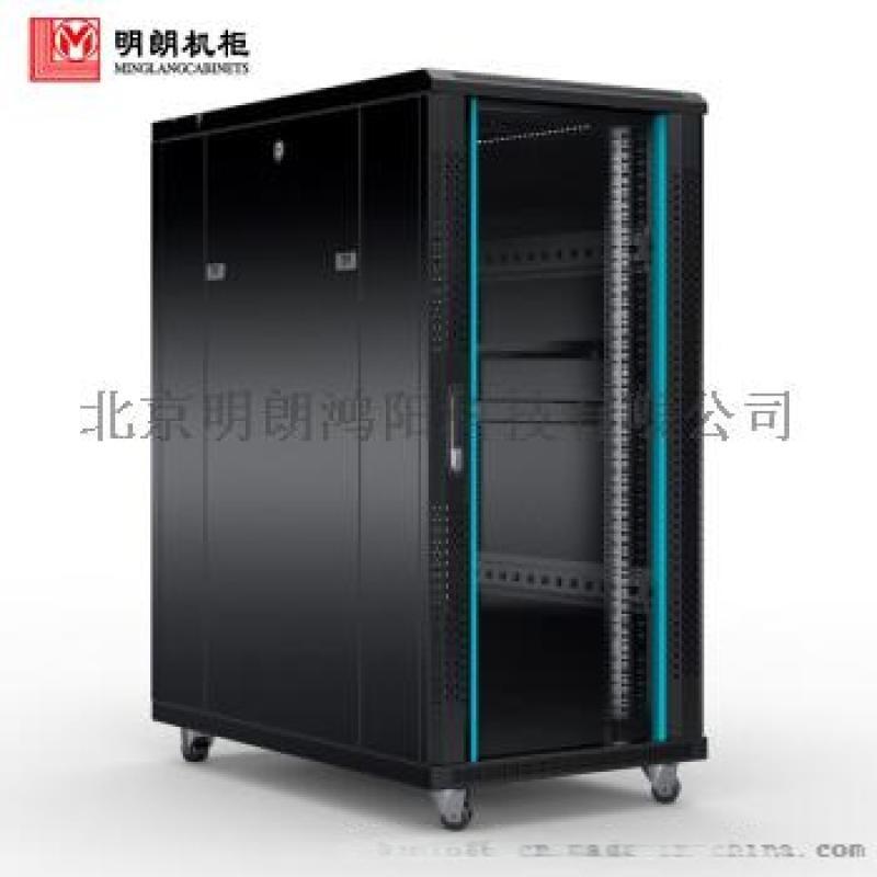 北京明朗鸿阳低压控制柜