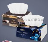 安徽合肥芜湖安庆广告纸巾盒抽纸盒软抽纸定制加工厂家