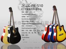 芬克斯品牌41寸普及入门民谣吉他