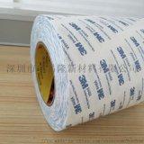 厂家直销3M9448A双面胶 3M泡棉胶垫