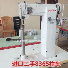 台湾进口二手金轮牌8365柱车 制鞋工业缝纫机