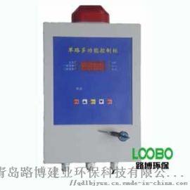 公司需要的LB-BD单路报警控制器
