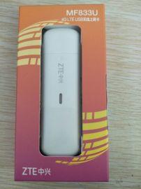 中兴4dongle MF833U 4G无线上网卡