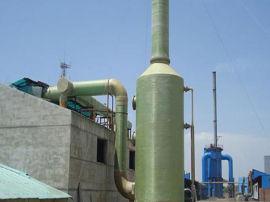 锅炉燃烧废气工业炉窑废气燃烧废气脱硫塔