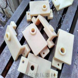 塑料尼龙滑块 尼龙垫块 尼龙异形件 尼龙制品加工