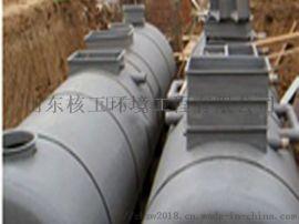 山东核工专业生产小型污水处理设备污水处理净化槽