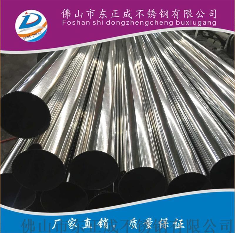 316不锈钢抛光管,316不锈钢镜面管报价