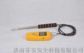 SQJ-D便携式气体探测器+气体探测器