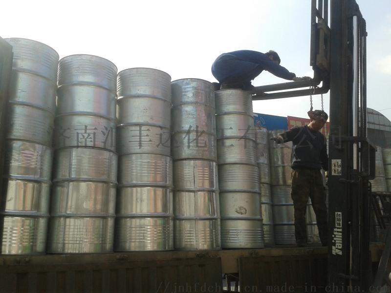 甲基丙二醇 国标2-甲基-1,3-丙二醇厂家