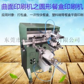 广州市全自动丝印机移印机制造厂家