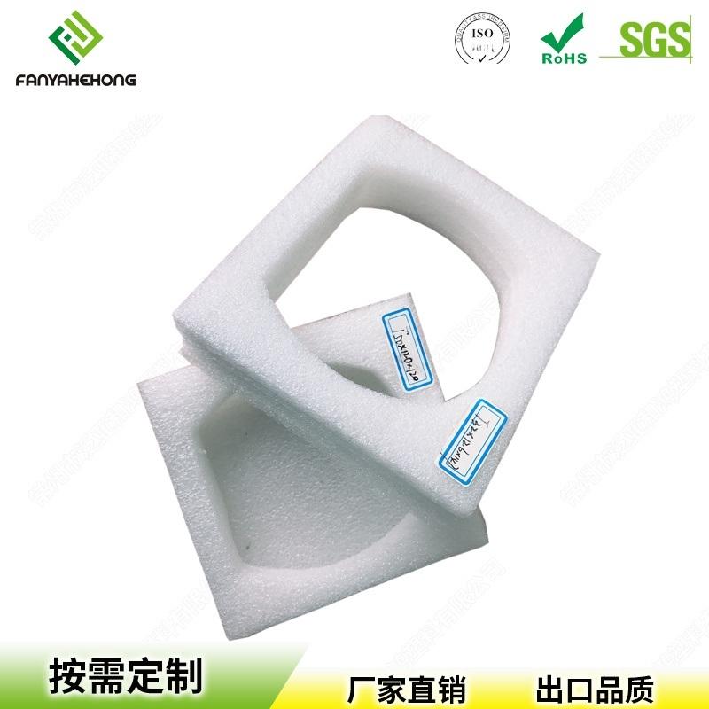 EPE珍珠棉各种切片造型固定板异形定制 交货期短